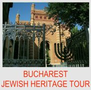 BUCHAREST JEWISH TOUR