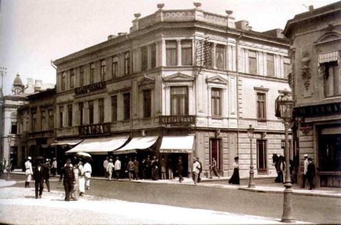 Capsa House, Bucharest
