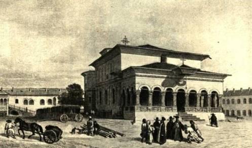 Sf Gheorghe Nou Church, Bucharest 1837
