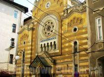 Jewish History Museum, Bucharest
