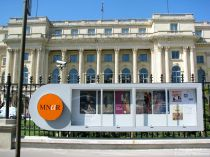 National Art Museum Bucharest