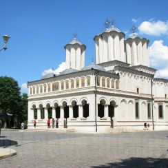 Romanian Patriarchal Cathedral (1658), Bucharest