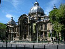Savings Bank Palace, Calea Victoriei, Bucharest