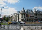 The University, Bucharest
