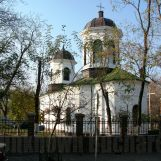 Ceaus-Radu Church (1757) Bucharest