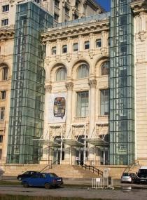 National Museum of Contemporary Art, central Bucharest