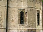 Fundenii Doamnei, exteriorview