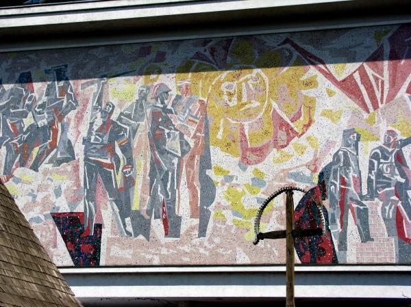Communist era socialist realist style mosaic Peasant Museum Bucharest
