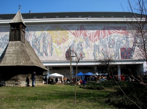 Communist era socialist realist style mosaic Peasant Museum rear wing Bucharest