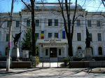 Romanian National Military Museum,Bucharest