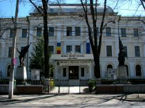 Romanian National Military Museum, Bucharest