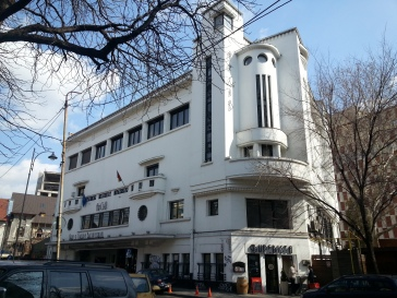 Exquisite Art Deco Design, Bucharest