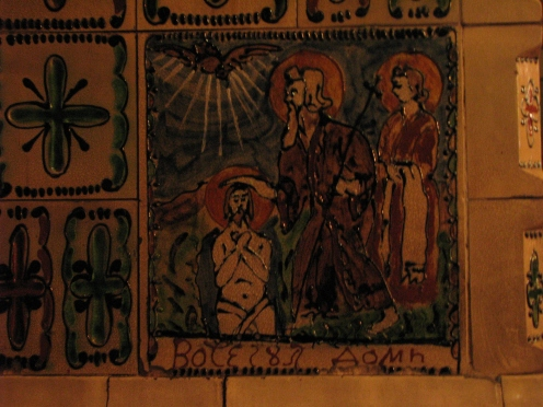 Hand painted stove tile with Baptism of Christ scene, Silvestru Church Bucharest