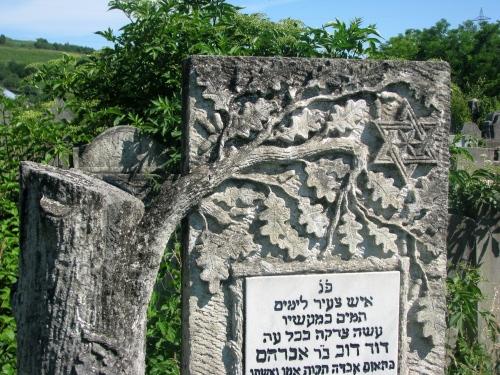 tombstone-jewish-cemetery-siret