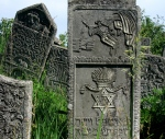 Tombstones in the Jewish Cemetery of Siret, northernMoldova