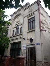 Focsani Synagogue exterior