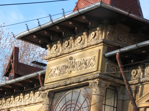 Frieze under the eaves Bucharest house