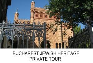 Bucharest Jewish Heritage Tour